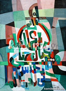 Spring – Arabic Calligraphy Art by Kamil Dow