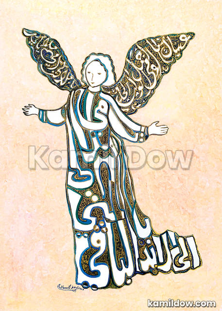 My Mother My Angel – Arabic Calligraphy Art by Kamil Dow