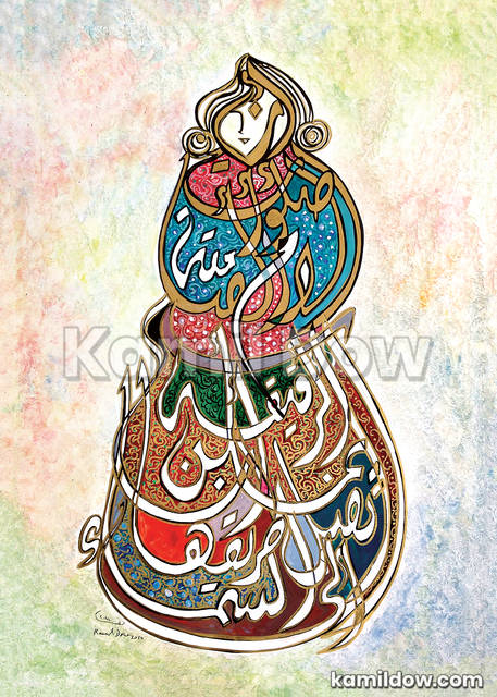 Mother's Prayers – Arabic Calligraphy Art by Kamil Dow