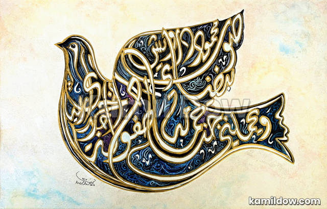 White Pigeon Wing – Arabic Calligraphy Art by Kamil Dow