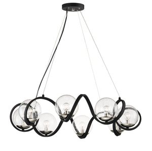 Maxim - 35108CDBKPN - Eight Light Pendant - Curlicue - Black / Polished Nickel