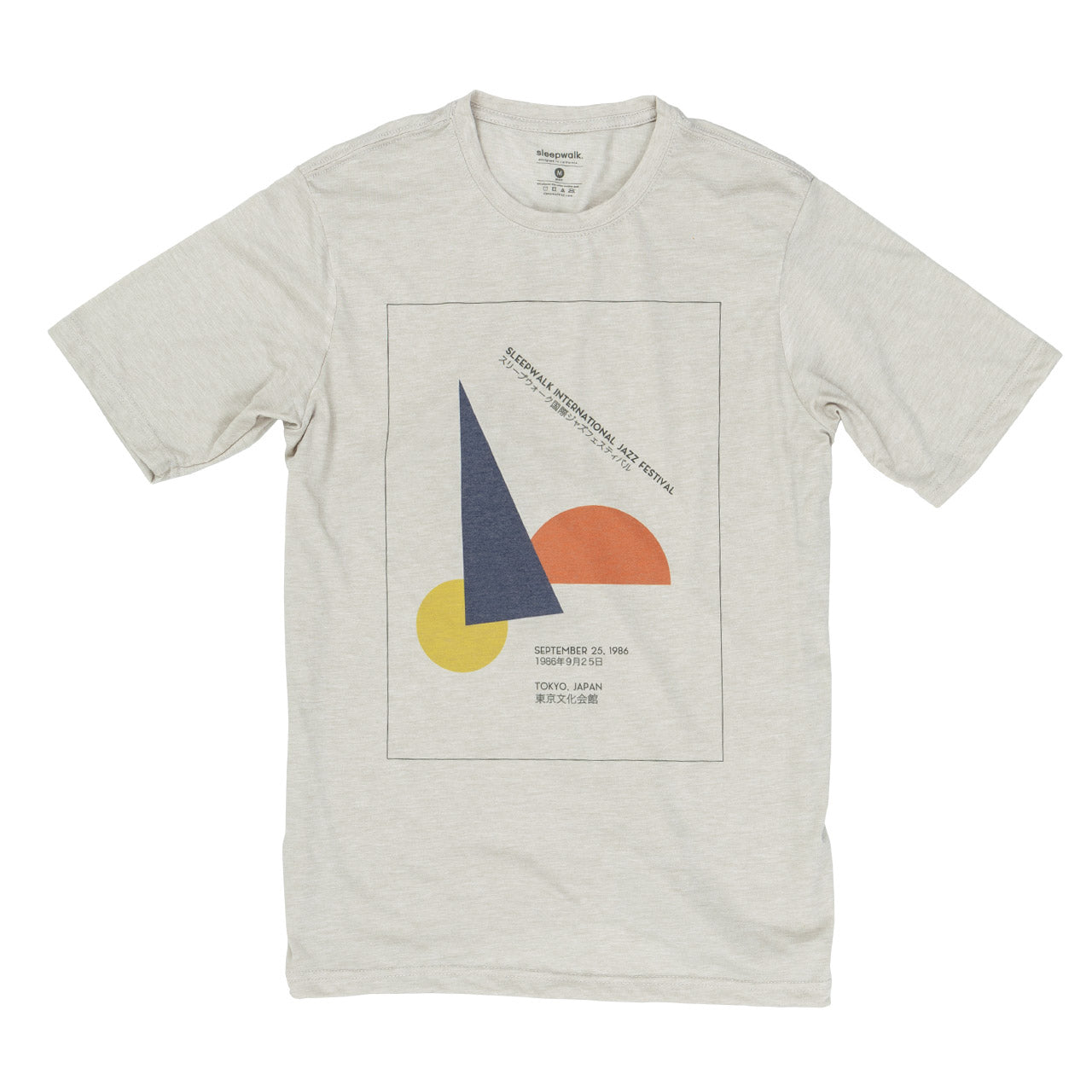 sleepwalk ltd japan jazz festival t shirt