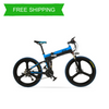 Folding Full Front Suspension Mountain Electric Bike XT700 PLUS OS (Yellow/Blue)