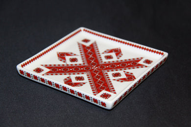 Small Square Decorative Dish