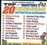 Top 20 Ukrainian<br>Artists In Concert