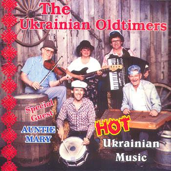 HOT UKRAINIAN MUSIC