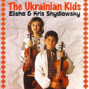 THE UKRAINIAN KIDS