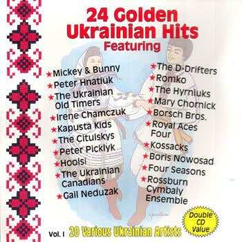 Golden Ukrainian Hits Volume 1