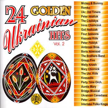 Ukrainian Hits 2<br>Various Artists