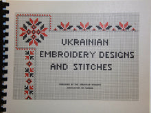 Load image into Gallery viewer, Ukrainian Embroidery Designs and Stitches