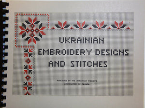 Ukrainian Embroidery Designs and Stitches