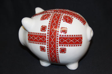 Ukrainian Piggy Bank