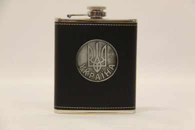 Stainless Steel YKPAIHA (UKRAINE) Flask