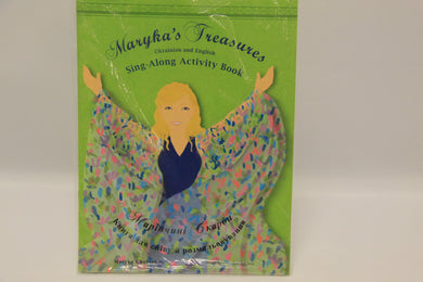 Maryka's Treasures Sing- Along Activity Book