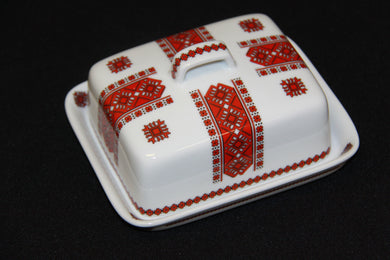 Block Butter Dish