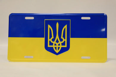 Ukrainian Flag License Plate