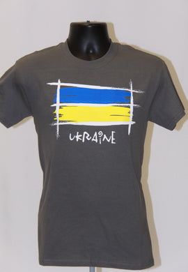 Sketch Ukraine T-Shirt- Charcoal Grey