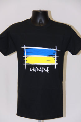 Sketch Ukraine T-Shirt- Black