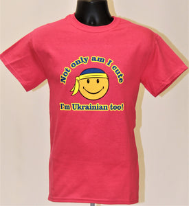 Not Only Am I Cute I'm Ukrainian Too T-Shirt- Raspberry
