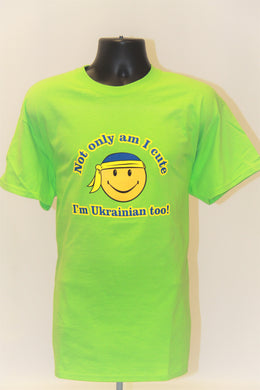 Not Only Am I Cute I'm Ukrainian Too T-Shirt- Lime