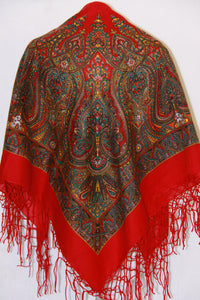 Paisley Hustka Red