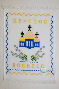 Hand Embroidered Easter Basket Cover
