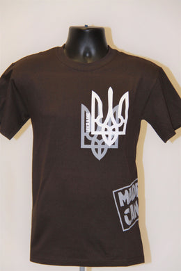 Shadow Tryzub T-Shirt- Brown