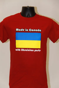 Made In Canada with Ukrainian Parts T-Shirt- Red
