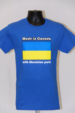 Made In Canada with Ukrainian Parts T-Shirt- Royal Blue