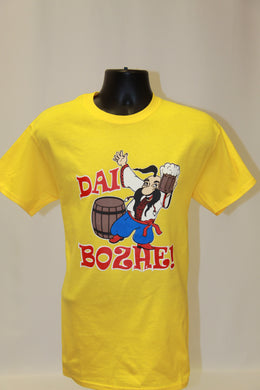 Dai Bozhe T-Shirt- Daisy Yellow