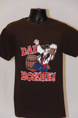 Dai Bozhe T-Shirt- Brown