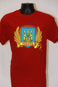 Ukraine Wheat T-Shirt- Red