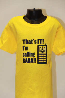 That's It I'm Calling Baba- Daisy Yellow