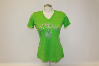 Ladies Liquid Silver Turf Green