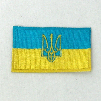 Ukraine Tryzub Embroidered Flag Patch