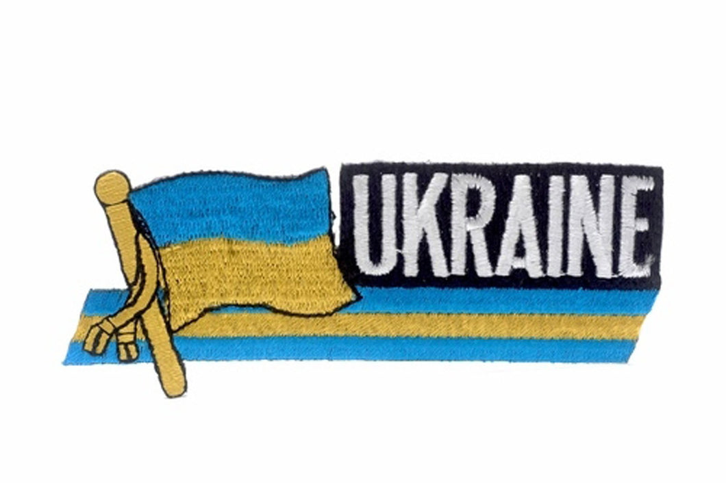 Ukraine Sidekick Embroidered Patch