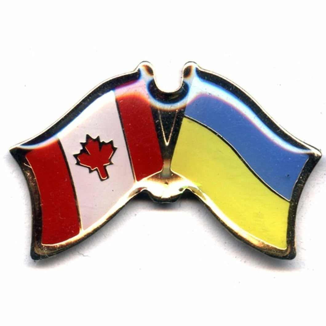 Ukraine Friendship Lapel Pin