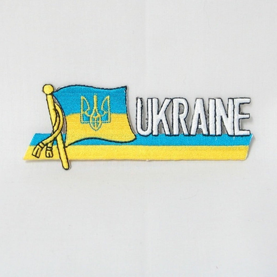 Ukraine Tryzub Sidekick Embroidered Patch