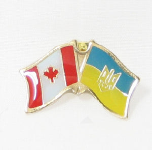 Tryzub Ukraine Friendship Lapel Pin