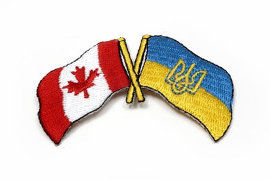 Ukraine Tryzub Embroidered Friendship Patch