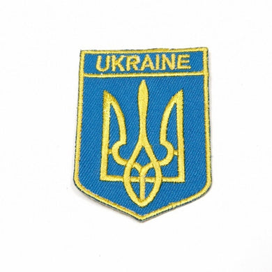 Ukraine Shield Embroidered Patch