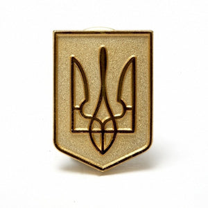 Ukraine Shield Lapel Pin