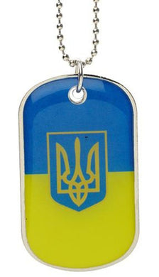 Ukraine Dog Tag