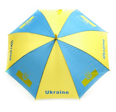 Ukraine Umbrella