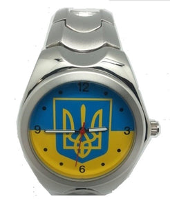 Men's Metal Ukraine Watch