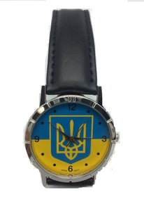Men's Leather Ukraine Watch