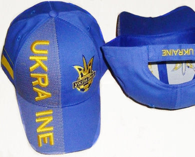 Ukraine Youth Embroidered hat