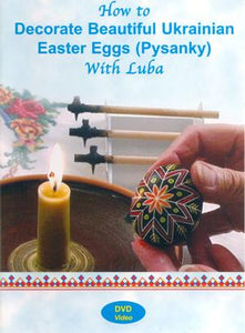DVD - How to Decorate Beautiful Ukrainian Easter Eggs