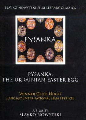 Pysanka: The Ukrainian Easter Egg