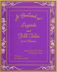 A Garland of Legends Book